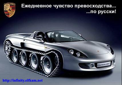 """Obrázek """"http://infinity.elfkam.net/files/images/obrazky/porsche.jpg"""" nelze zobrazit, protože obsahuje chyby."""
